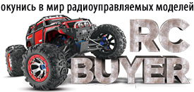 rc-buyer.com.ua